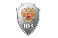 nac_logo_3