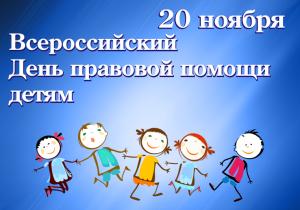 1539343793_pomoshd